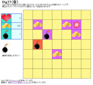 20140824.png